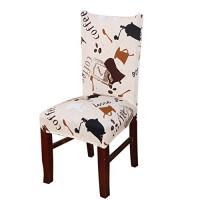 Чехол на стул спандекс Elastic 005