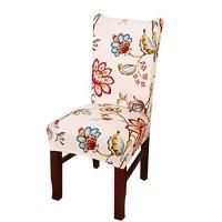 Чехол на стул спандекс Elastic 015