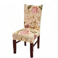 Чехол на стул спандекс Elastic 022