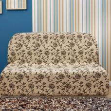 Чехол на диван без подлокотников универсальный Акапулька Беж