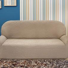 Чехол на четырехместный диван универсальный Галант Беж