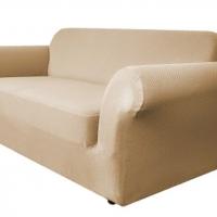 Чехол на двухместный диван Бирмингем бежевый