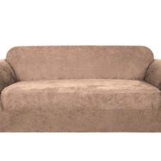 Чехол на двухместный диван Лидс бежевый