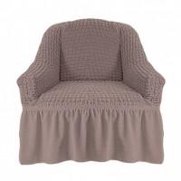 Чехол на кресло с оборкой (Какао)