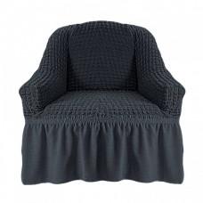 Чехол на кресло с оборкой (Антрацит)