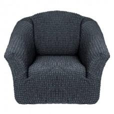 Чехол на кресло без оборки Темно серый