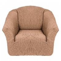 Чехол на кресло без оборки (Песочный)