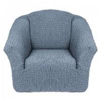 Чехол на кресло без оборки (Серый)