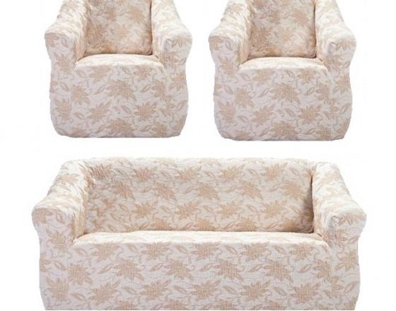 """Чехол на диван и 2 кресла жаккард """"Brokar"""" цветы, бежевый TM-11"""