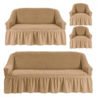 Чехол на 3-х местный диван, 2-х местный диван и 2 кресла Бежевый 4X-01