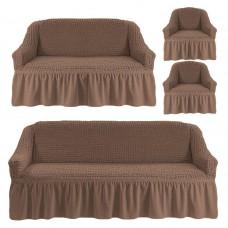 Чехол на 3-х местный диван, 2-х местный диван и 2 кресла Кофейный