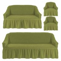 Чехол на 3-х местный диван, 2-х местный диван и 2 кресла Фисташковый