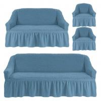Чехол на 3-х местный диван, 2-х местный диван и 2 кресла Серо голубой