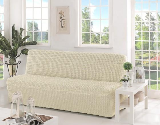 Чехол на диван без подлокотников кремовый B-107