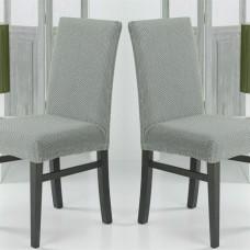 Чехлы на стулья со спинкой без оборки комплект: 6 шт. VIP цвет: серый