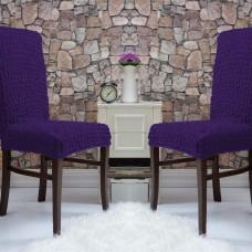 Чехлы на стулья со спинкой без юбки комплект 6 шт. фиолетовый
