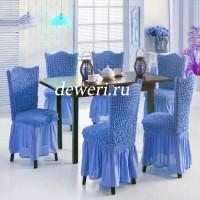 Чехол на стул со спинкой, комплект из 6 шт. синий X-25