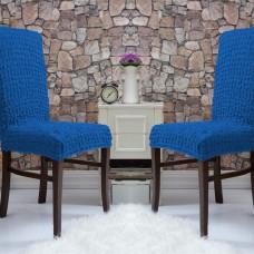 Чехлы на стулья со спинкой без юбки комплект 6 шт. синий L-18