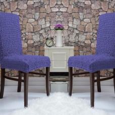 Чехлы на стулья со спинкой без юбки комплект 6 шт. сиреневый L-13
