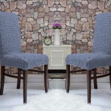 Чехлы на стулья со спинкой без юбки 6 шт. Серый