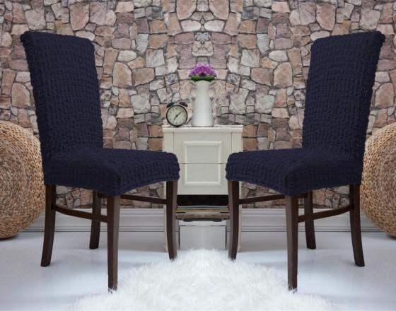 Чехлы на стулья со спинкой без юбки комплект 6 шт. темно серый L-05