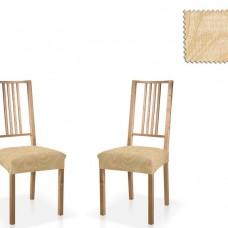 Чехол на сиденье стула универсальный Данубио Беж (2 шт)