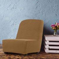 Чехол на кресло без подлокотников универсальный Аляска Беж