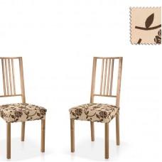 АКАПУЛЬКО - БЕЖ. Европейский чехол на сиденье стула (2 шт)