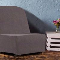 Чехол на кресло без подлокотников универсальный Тейде Грис