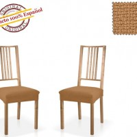 АЛЯСКА - БЕЖ. Европейский чехол на сиденье стула (2шт)