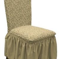 Комплект чехлов на стулья жаккард 4шт. Бежевый