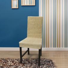 Чехол на стул со спинкой универсальный Бостон Марфил (2 шт)