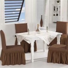 Чехол на стул со спинкой, набор из 6 шт. соты шоколадный VIP X-23