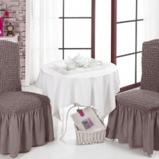 Комплект чехол на стул со спинкой, 2 шт. кофе
