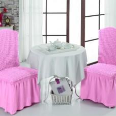 Чехол на стул со спинкой, комплект из 6 шт. розовый X-19