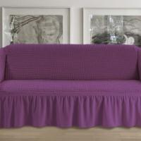 Чехол на четырехместный диван сиреневый p007