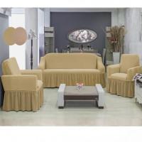 Чехол на диван и 2 кресла Vip Altinkoza бежевый/серый S-16