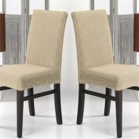 Чехлы на стулья со спинкой без оборки комплект: 6 шт. VIP цвет: бежевые