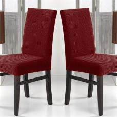 Чехлы на стулья со спинкой без оборки комплект: 6 шт. VIP цвет: бордовый