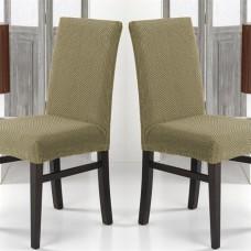Чехлы на стулья со спинкой без оборки комплект: 6 шт. VIP цвет: какао