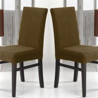 Чехлы на стулья со спинкой без оборки комплект: 6 шт. VIP цвет: коричневый