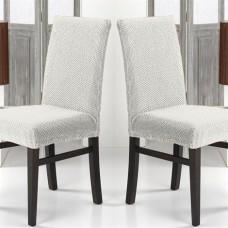 Чехлы на стулья со спинкой без оборки комплект: 6 шт. VIP цвет: шампань