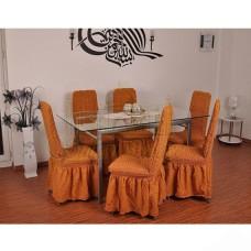 Чехол на стул со спинкой, комплект из 6 шт. рыже коричневый X-01