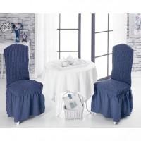 Чехол на стул со спинкой, комплект из 6 шт. темно-серый X-20