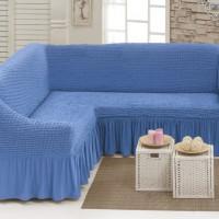 Чехол для мебели на угловой диван 2+3 посадочных мест голубой M-18