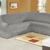 Чехол для мебели на угловой диван серый M-10