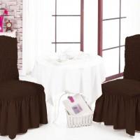Комплект чехол на стул со спинкой, 2 шт. коричневые