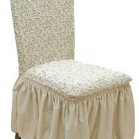Комплект чехлов на стулья жаккард 4шт. Кремовый