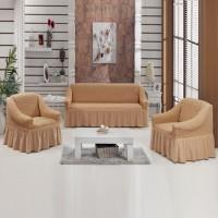 Чехлы на мягкую мебель песочный S-41