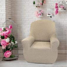 Чехол на кресло универсальный Галант Беж